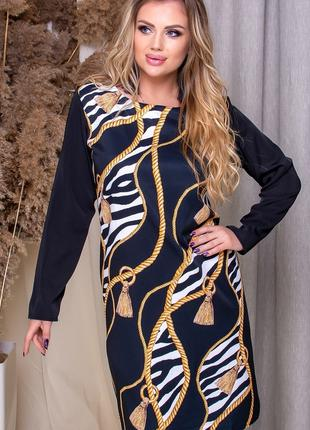 Платье миди принт с кисточками,большого размера