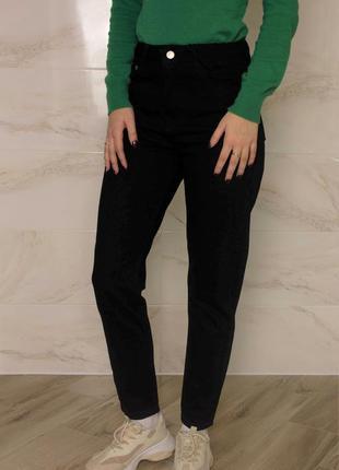 Модные черные джинсы бойфренд