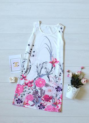 Ніжне плаття в квіти