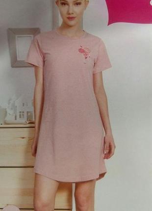 Уютная туника для дома и сна розово-персикового цвета