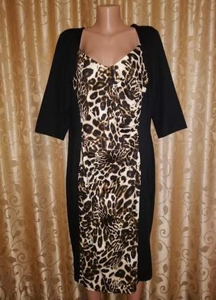 🎀🎀🎀красивое женское нарядное платье 22 р. scarlett & jo london🔥🔥🔥