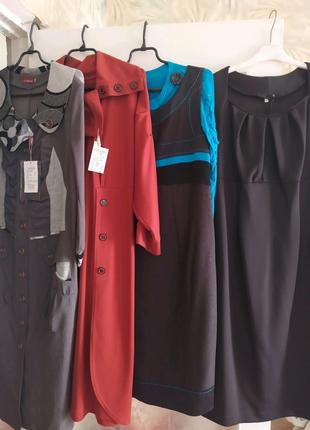 Белорусские костюмы женские