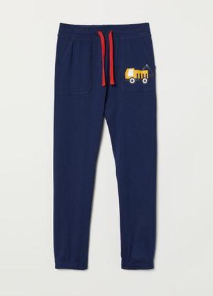 Спортивные штаны h&m 134р
