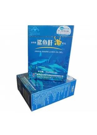 Жир печени акулы для повышения иммунитета