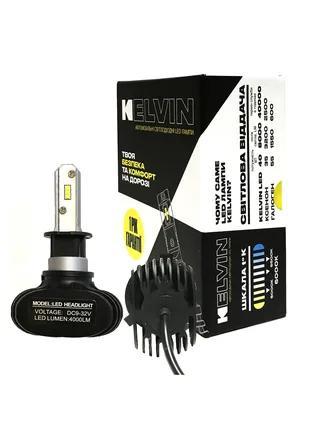 Светодиодные Led Лампы H3 SSeries - 6000K - 5000Lm- Гарантия