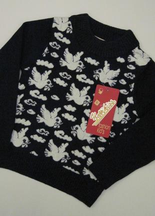 Детский свитер на девочку Yayikiss (90 см - 130 см)