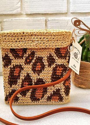 Плетёная сумка, сумочка с леопардовым принтом