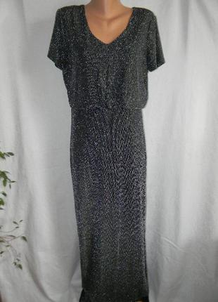 Длинное блестящее платье vila