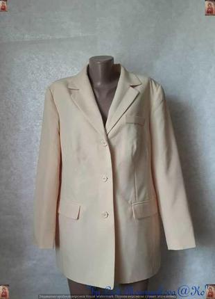 Новый удлинённый стильный нарядный пиджак нежного персикового ...