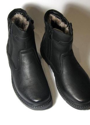 Зимние, теплые ботинки!