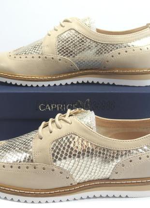 Туфли броги caprice. оригинал. кожа. германия. 38, 39, 40, 41р