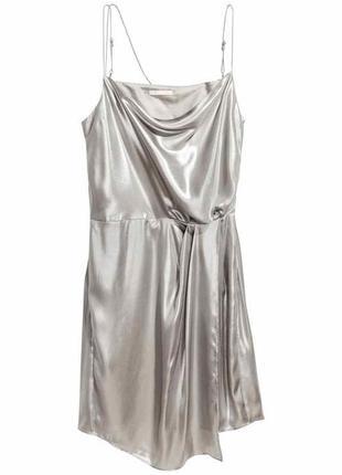 Серебристое платье металик h&m