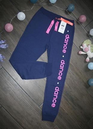 Спортивные штаны на флисе для девочки 10-11 лет