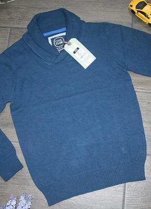 Темно синяя школьная нарядная кофта на парня (140)