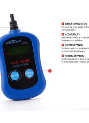 Сканер автодиагностики VAG305