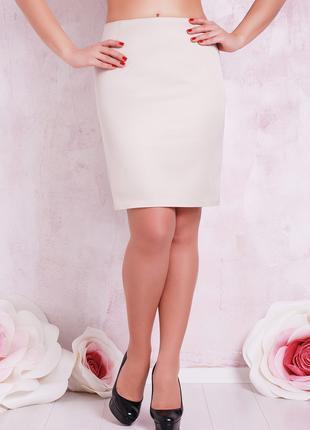 Деловая юбка