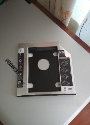 Адаптер подключ. HDD/SSD 2.5'' в отсек привода ноутбука SATA|SATA
