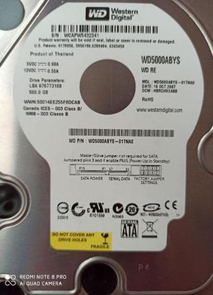 "Жесткий диск HDD 3,5"" 500 Gb WD5000ABYS"