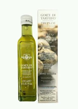 Трюфельное масло белый трюфель Капля GOCCE DI TARTUFO ITALY