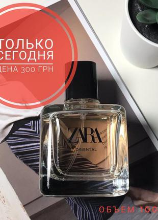 Zara духи парфюмерия туалетная вода