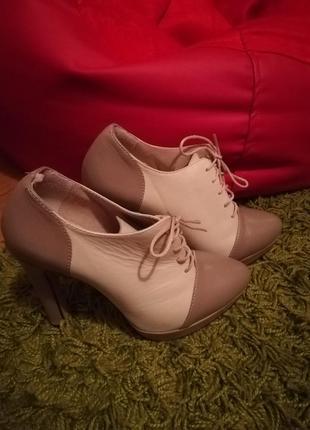 Туфли нюдовые бежевые высокий каблук размер 38 (натуральная кожа)