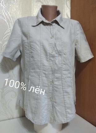 Льняная женская  блуза рубашка , bonita