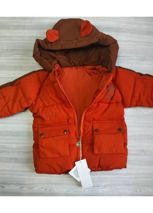 Куртка демісезонна 3 кольори