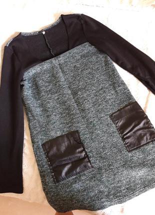Теплое мини платье
