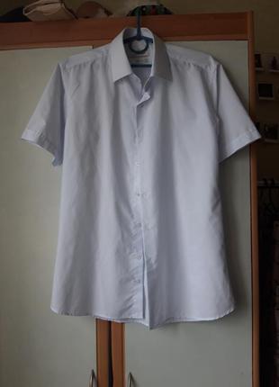 Классическая рубашка с коротким рукавом мужская