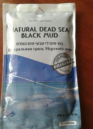 Натуральная грязь мёртвого моря
