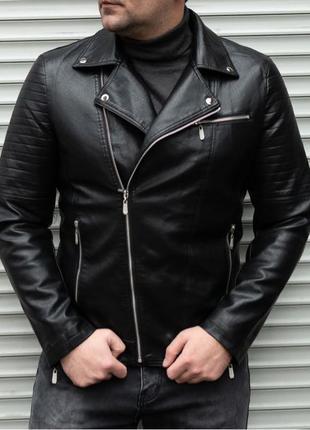 Мужская куртка косуха из кож зама