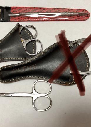 Ножнички 2 шт., пушер, лоток. Инструмент для маникюра.
