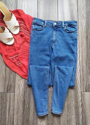 Базовые джинсы скинни с высокой посадка талией