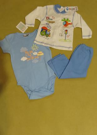 Костюм набор комплект боди кофта штани для мальчика хлопчика