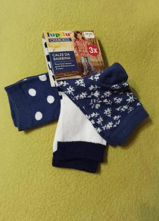 Носки набор хлопковых носков 3 пари набір бавовняних носків lu...