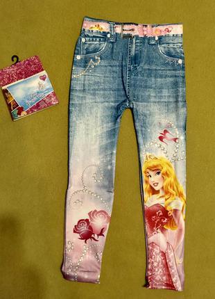 Лосіни штани легінси золушка принцесса попелюшка лосины штаны ...