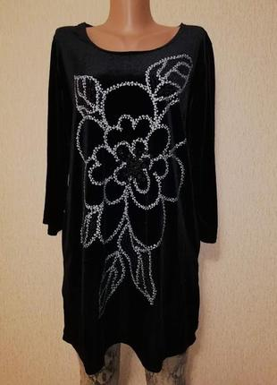 🔥🔥🔥красивая женская велюровая, бархатная кофта, джемпер, блузк...
