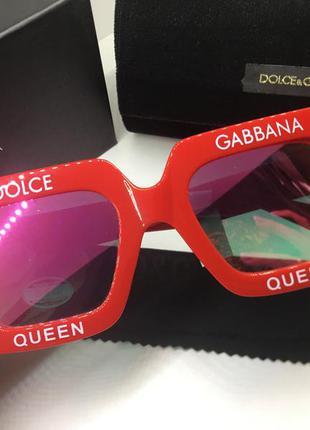 Женские солнцезащитные очки квадраты розовые пудра линзы