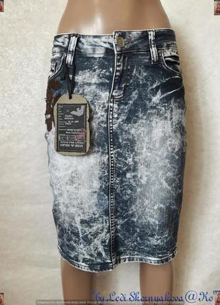 """Новая с биркой шикарная юбка- миди карандаш в стиле """"варёнка"""",..."""