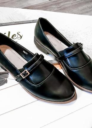 Туфли, лоферы, мокасины, броги