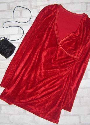 Бомбезное бархатное платье-туника, на запах