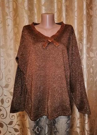 🌺🎀🌺красивая женская кофта с люрексом, джемпер, блузка bm🔥🔥🔥