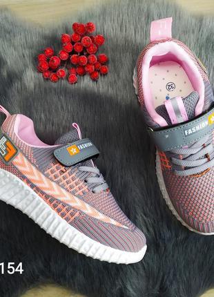 Детские текстильные кроссовки для девочки серые с розовым