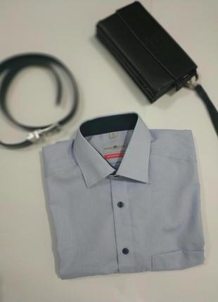 Рубашка полная распродажа