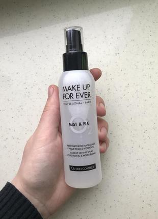 Спрей-фиксатор макияжа