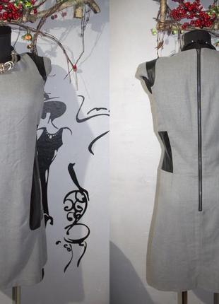 Серое платье трапеция со вставками из эко кожи orsay