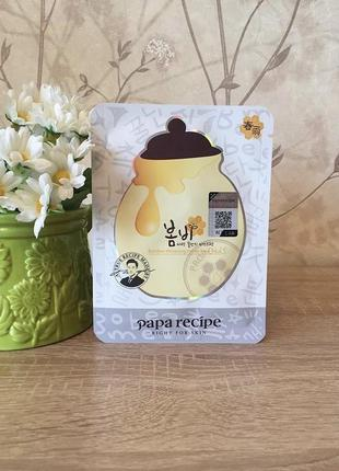 Тканевая маска papa recipe bombee honey mask с медом и прополисом