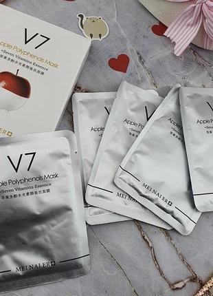Маска для всех типов кожи с витаминами (5 штук )