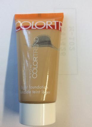 Тональный крем для лица  avon лёгкость color trend (light medium)