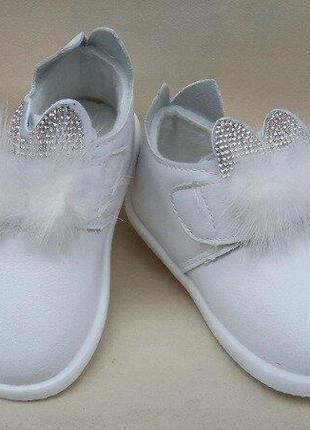 Милые демисезонные ботинки новинка